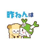 ふっかちゃんお正月セット(個別スタンプ:09)
