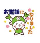 ふっかちゃんお正月セット(個別スタンプ:10)