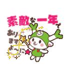 ふっかちゃんお正月セット(個別スタンプ:16)