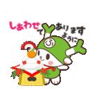 ふっかちゃんお正月セット(個別スタンプ:18)