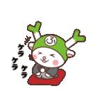 ふっかちゃんお正月セット(個別スタンプ:31)
