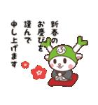ふっかちゃんお正月セット(個別スタンプ:34)