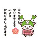 ふっかちゃんお正月セット(個別スタンプ:35)