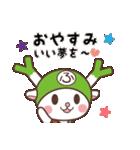 ふっかちゃんお正月セット(個別スタンプ:37)