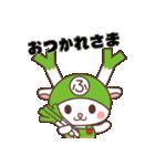 ふっかちゃんお正月セット(個別スタンプ:39)