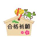 ふっかちゃんお正月セット(個別スタンプ:40)