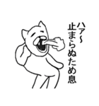 うぜぇねこ(個別スタンプ:2)