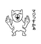 うぜぇねこ(個別スタンプ:4)