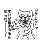 うぜぇねこ(個別スタンプ:5)