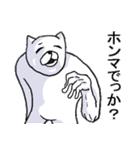 うぜぇねこ(個別スタンプ:6)