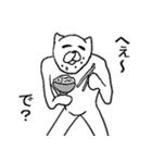 うぜぇねこ(個別スタンプ:8)