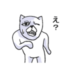 うぜぇねこ(個別スタンプ:9)