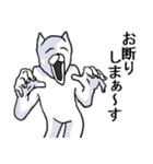 うぜぇねこ(個別スタンプ:11)