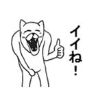 うぜぇねこ(個別スタンプ:13)