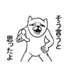 うぜぇねこ(個別スタンプ:14)