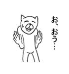 うぜぇねこ(個別スタンプ:15)