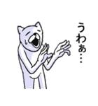うぜぇねこ(個別スタンプ:16)