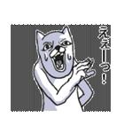 うぜぇねこ(個別スタンプ:17)