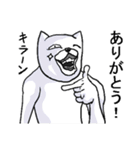 うぜぇねこ(個別スタンプ:19)