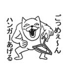 うぜぇねこ(個別スタンプ:20)