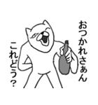 うぜぇねこ(個別スタンプ:21)