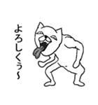 うぜぇねこ(個別スタンプ:22)