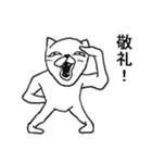 うぜぇねこ(個別スタンプ:23)