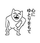うぜぇねこ(個別スタンプ:25)