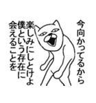うぜぇねこ(個別スタンプ:26)