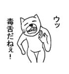 うぜぇねこ(個別スタンプ:30)