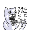 うぜぇねこ(個別スタンプ:32)