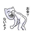 うぜぇねこ(個別スタンプ:33)
