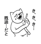うぜぇねこ(個別スタンプ:34)
