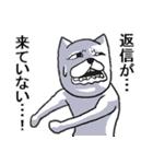 うぜぇねこ(個別スタンプ:35)