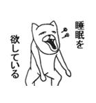 うぜぇねこ(個別スタンプ:36)