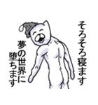 うぜぇねこ(個別スタンプ:37)