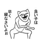 うぜぇねこ(個別スタンプ:38)