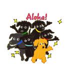 ガジュとフクとその兄弟たち in Hawaii(個別スタンプ:01)