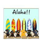 ガジュとフクとその兄弟たち in Hawaii(個別スタンプ:40)
