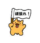 毎日干支【亥】(個別スタンプ:27)