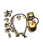 白インコさん(個別スタンプ:1)