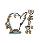 白インコさん(個別スタンプ:3)