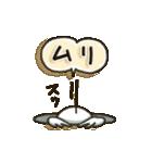 白インコさん(個別スタンプ:30)