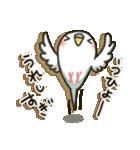 白インコさん(個別スタンプ:35)