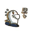 白インコさん(個別スタンプ:37)