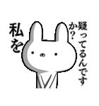容疑者ウサギ(個別スタンプ:03)