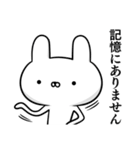 容疑者ウサギ(個別スタンプ:04)