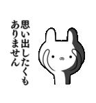 容疑者ウサギ(個別スタンプ:06)