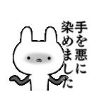 容疑者ウサギ(個別スタンプ:13)