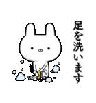 容疑者ウサギ(個別スタンプ:14)